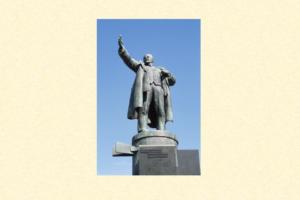 Lenin - Sint Petersburg