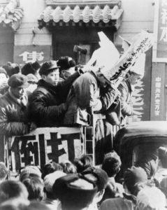Rode Garde China Culturele Revolutie