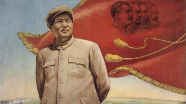 Mao Propaganda Marx