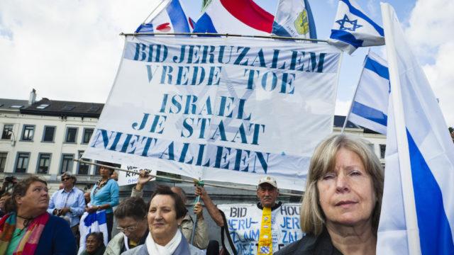 joods semitisch zionistisch