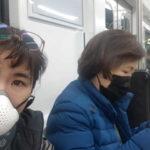 Sangeun Shin op de metro in Korea