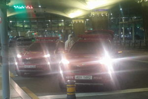 Luchthaven Limousine in Seoul