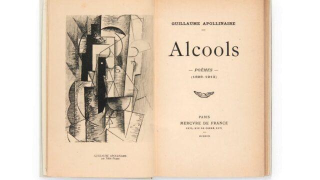 Apollinaire - Alcools