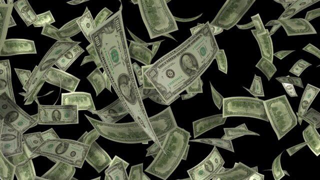 monetair
