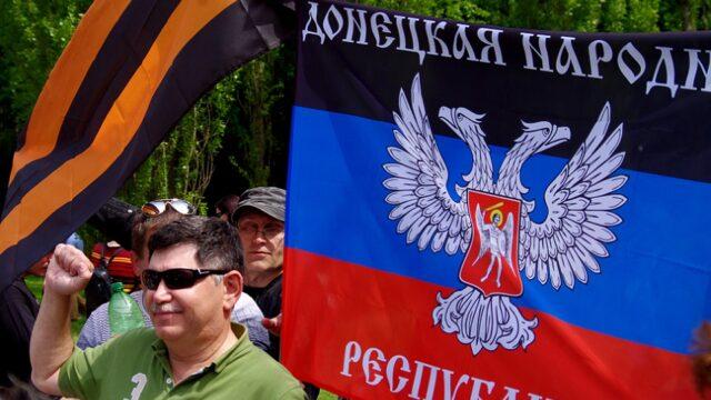 Volksrepubliek Donetsk